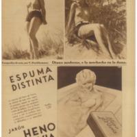 Diana moderna, o la muchcha en la duna